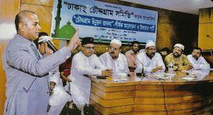 Golam Rabbani Nayan Bangalee
